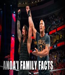 5 حقائق لا تعرفها عن عائلة أنوا التي أخرجت الأساطير